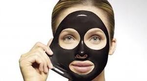 Gezichts masker | masker | Peel off masker | zwart masker | black masker | porien masker | mee-eters jeugdpuisjes